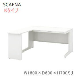 UCHIDA (内田洋行・ウチダ) SCAENA (スカエナ) デスクシステム L型平デスク W1800×D(600+700)×H700ミリ 5-117-352□ 【送料無料】