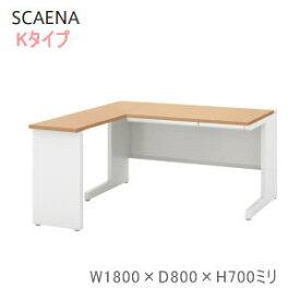 UCHIDA (内田洋行・ウチダ) SCAENA (スカエナ) デスクシステム L型平デスク W1800×D(800+700)×H700ミリ 5-117-358□ 【送料無料】