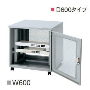 UCHIDA(内田洋行・ウチダ) LAN用ワゴン DNシリーズ(EIA規格19インチラック) W600×D600×H600ミリ LAN用ワゴンDN06065-200-0003 【送料無料】