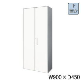 コクヨ (KOKUYO) UFXシリーズ 両開き扉 下置き用 W900×D450×H2044ミリ BWZ-S89P81NN 【送料無料】