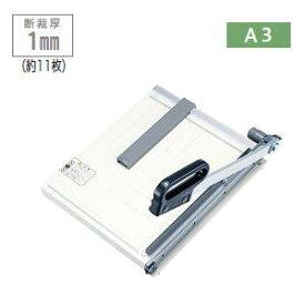 UCHIDA(内田洋行・ウチダ) ペーパーカッター紙押さえNS型1号 A3 1-113-0161 【送料無料】