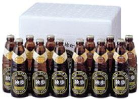 独歩ビール ピルスナー・デュンケル12本セット(クール配送)【宮下酒造】【あす楽】