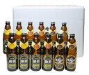 ウナギに合うビール・ピルスナー・デュンケル12本セット(クール配送)【宮下酒造】