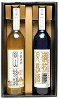 岡山・政令指定都市記念酒セット備前児島酒・岡山物語