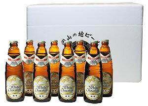 バレンタインデー ホワイトデー チョコレートビール チョコビール ホワイトチョコレート独歩 8本セット(クール配送)【宮下酒造】【あす楽】