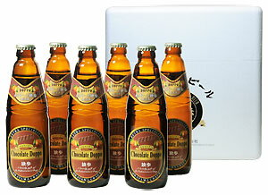 チョコレート独歩 6本セット。バレンタインデーにはチョコレートビール、チョコビール!【宮下酒造】【あす楽】