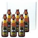地ビール独歩 ピルスナー6本セット(クール配送)【宮下酒造】【あす楽】