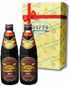 チョコレート独歩 2本セット(HC2) バレンタインデーにはチョコレートビール、チョコビール!【宮下酒造】【あす楽】