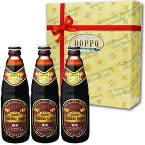 チョコレート独歩 3本セット(HC3) バレンタインデーにはチョコレートビール、チョコビール!【宮下酒造】【あす楽】