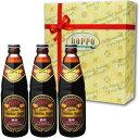 バレンタインデー ホワイトデー チョコレートビール チョコビール チョコレート独歩 3本セット(HC3)【宮下酒造】【…