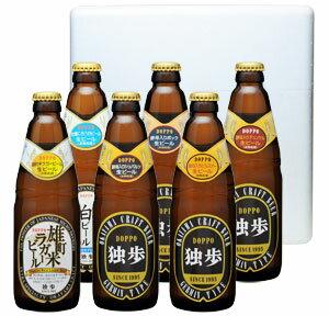 独歩ビール 飲み比べ6本セット(pdsbok6)(送料込)【楽ギフ_のし】【宮下酒造】