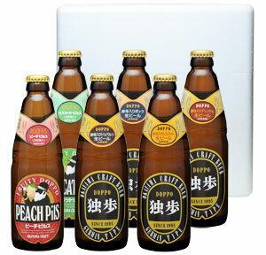 独歩ビール 飲み比べ6本セット(mbh6s)(送料込)【楽ギフ_のし】【宮下酒造】