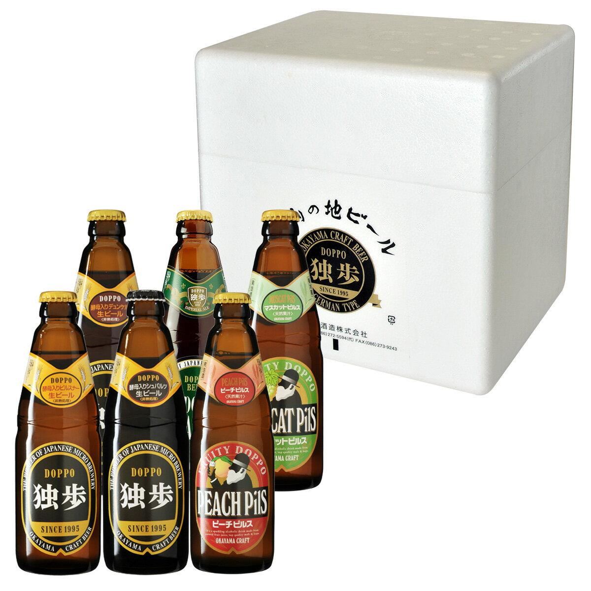 地ビール独歩 飲み比べ6本セット PDS-6IPM (送料込、クール配送)【楽ギフ_のし】【宮下酒造】【あす楽】