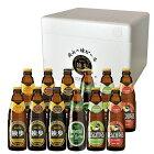 地ビール独歩飲み比べ12本セットPDS-12IPM