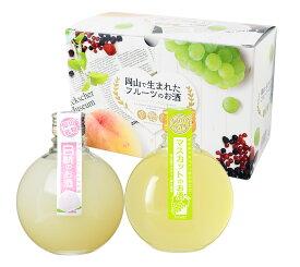 白桃・マスカットのお酒セット【宮下酒造】【あす楽】