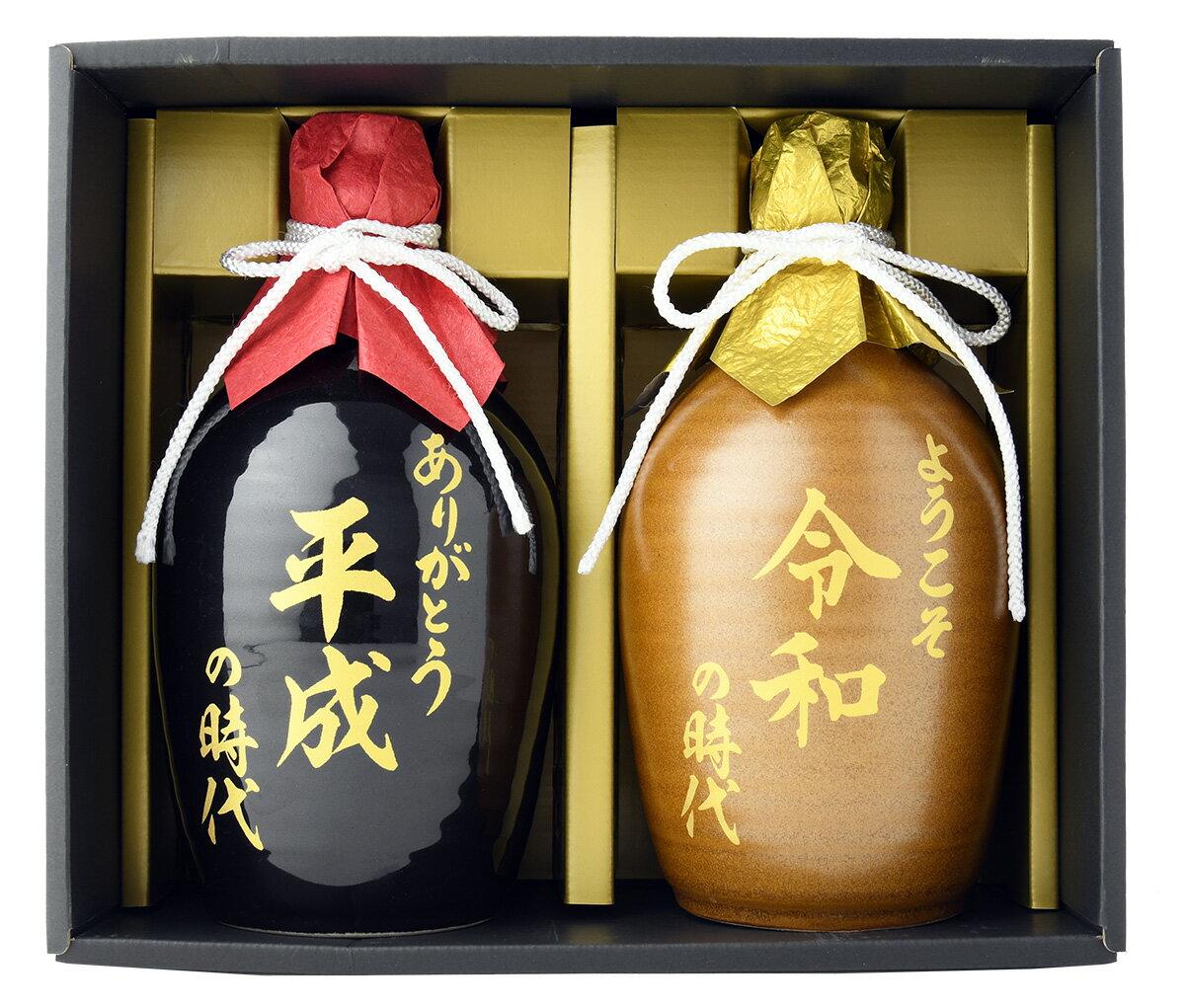 本格焼酎 改元記念ボトルセット MR-KH 【焼酎/岡山県/宮下酒造】