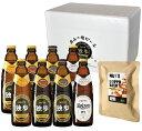 ビール ギフト お歳暮 独歩ビール8本・ナッツセット DPN-50K(送料込、クール配送) プレゼント 誕生日 贈答 【宮下酒造】【あす楽】