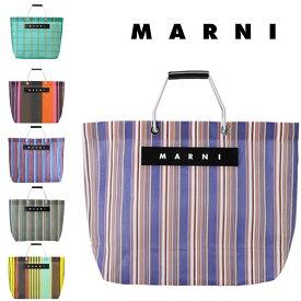 マルニ フラワーカフェ MARNI FLOWER CAFE トートバッグ バッグ カバン ストライプ マルニカフェ レディース