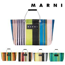 マルニ フラワーカフェ MARNI FLOWER CAFE ミニ トートバッグ ストライプ バッグ カバン マルニカフェ レディース
