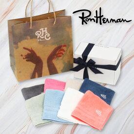ロンハーマン ハンカチ 2枚 セット ミニタオル ハンドタオル プレゼント ギフトラッピング ブランド タオルセット Ron Herman メンズ レディース おしゃれ かわいい 新生活 御祝い 就職祝い 入学祝い 贈り物 お中元 2021