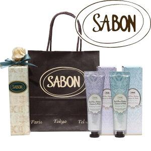サボン SABON フェイスポリッシャー 2本セット スクラブ 洗顔 ミント ラベンダー マッサージ フェイスケア ギフト プレゼント レディース 母の日 2021