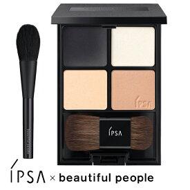 IPSA × beautiful people デザイニング フェイスカラーパレット 01 ブラシ付き 化粧品 イプサ ビューティフルピープル コラボ