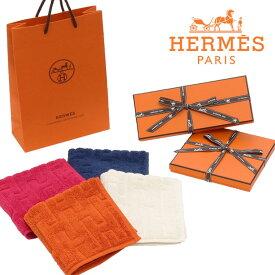 エルメス HERMES ステアーズ ハンカチ ハンドタオル ブランド おしゃれ かわいい プレゼント メンズ レディース 父の日 2021