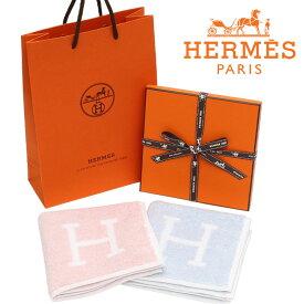 エルメス HERMES アヴァロン ハンカチ ハンドタオル Avalon ブランド おしゃれ かわいい プレゼント メンズ レディース 母の日