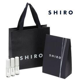 シロ SHIRO 香水 オードパルファン 3本セット ミニボトル サボン ホワイトリリー ホワイトティー ギフト ギフトセット プレゼント母の日 お中元 2021