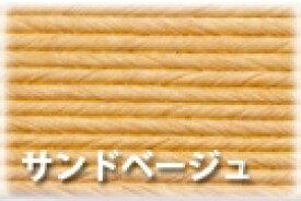 【紙バンド】クラフトバンド [19/5] サンドベージュ 50m (12本) エコクラフト ではありません