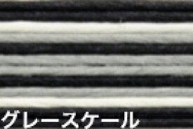【紙バンド】クラフトバンド [90/5] グレースケール 50m (12本) エコクラフト ではありません