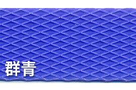 【PPバンド】 PPバンド 群青 15mm(15.5)x100m 手芸用 梱包にも