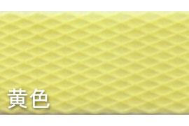 【PPバンド】 PPバンド 黄色 15mm(15.5)x100m 手芸用 梱包にも
