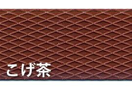 【PPバンド】 PPバンド こげ茶 15mm(15.5)x100m 手芸用 梱包にも