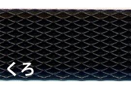 【PPバンド】 PPバンド 黒 15mm(15.5)x100m 手芸用 梱包にも