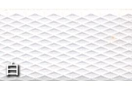 【PPバンド】 PPバンド 白 15mm(15.5)x100m 手芸用 梱包にも