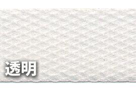 【PPバンド】 PPバンド 透明 15mm(15.5)x100m 手芸用 梱包にも