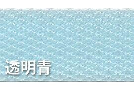 【PPバンド】 PPバンド 透明青 15mm(15.5)x100m 手芸用 梱包にも