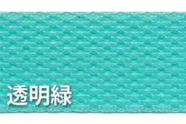 【PPバンド】 PPバンド 透明緑 15mm(15.5)x100m 手芸用 梱包にも