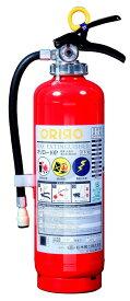 【送料無料】ORIRO 蓄圧式 粉末(ABC) 消火器 10PII