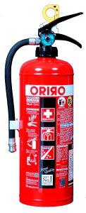 【送料無料】ORIRO業務用強化液(中性)消火器 2型 YNL-2X