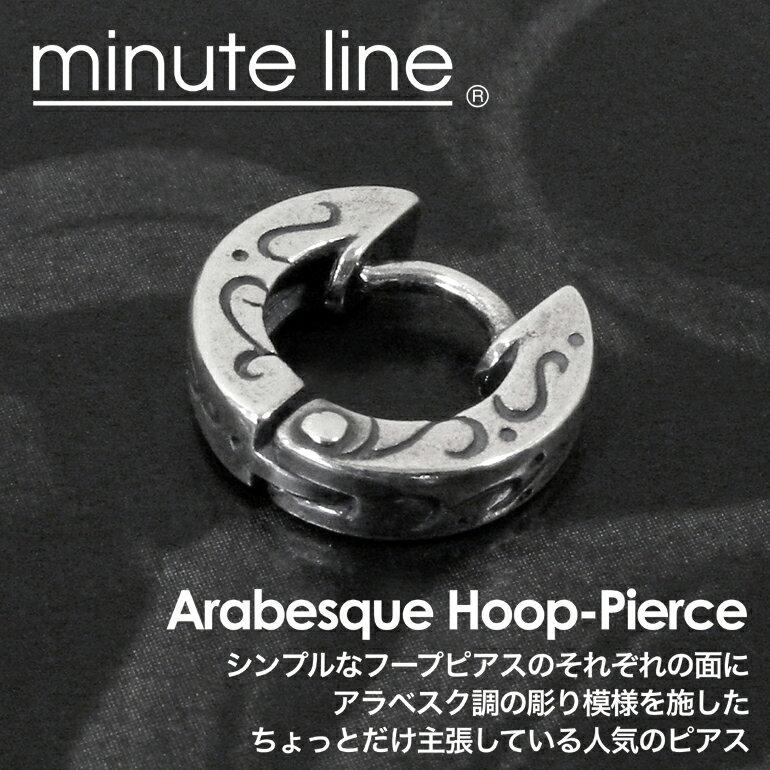 【MADE IN JAPAN】フープピアス 定番スタイル おすすめ ユニセックス 唐草模様 M0013 プレゼント