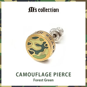 M0441FOREST