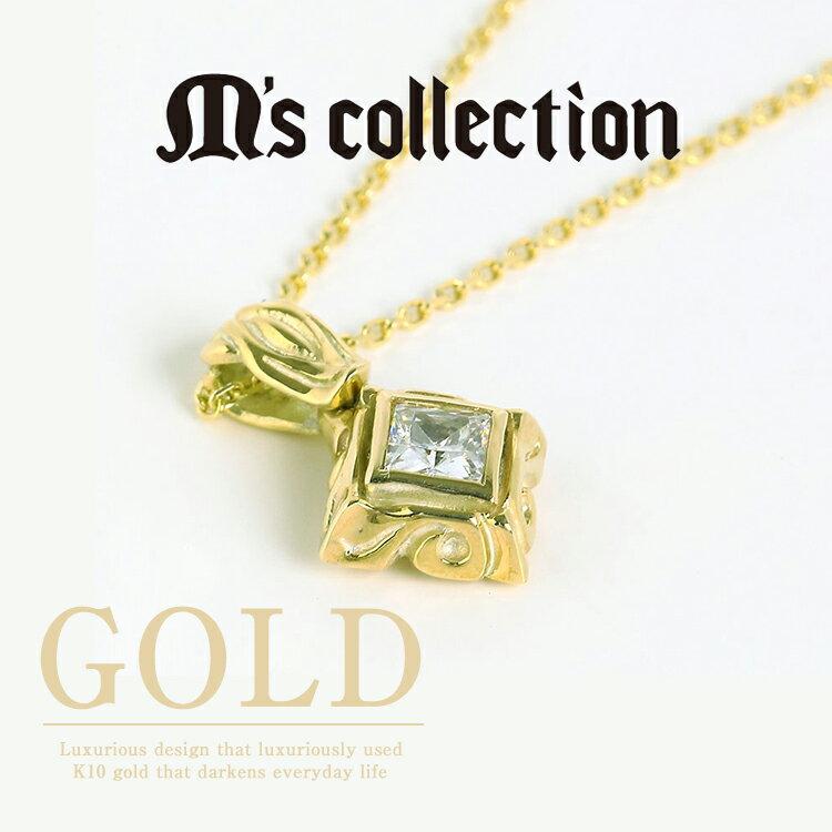 【公式・国産】ゴールドスクエアストーンネックレス【M's collection エムズコレクション】メンズ YG イエローゴールド K10 10金 ペンダント トップ 送料無料 ラッピング包装 スクエア ジルコニア 重ね付け 石付き 18金 プレゼント
