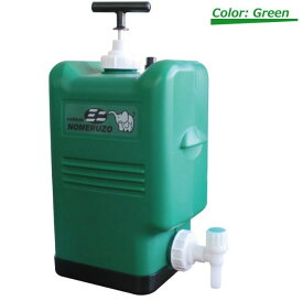 【送料無料】ポリタンク型非常用浄水器※カラーはグリーンのみ