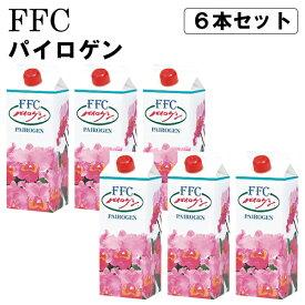 FCC パイロゲン 900ml 6本セット 赤塚 お酢の力をプラスした健康飲料 コンビニ受取