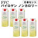 FCC パイロゲンノンカロリー 900ml 6本セット 赤塚 コラーゲン ヒアルロン酸 ノンカロリー お酢の力をプラスした健康…