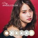 エンジェルカラー デイリーワンデー Angel Color 2箱20枚入 1日装用 度あり なし 全6色 14.0/2/5mm カラコン 1日使い捨て コンタクトレンズ 送料無料