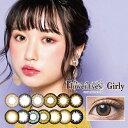 フラワーアイズガーリー Flower Eyes 1箱2枚入 1ヶ月装用 度なし 全13色 14.2mm カラコン コンタクトレンズ 送料無料