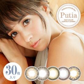 プティア Putia 2箱60枚入 1日装用 度あり なし 全2色 14.2/3mm カラコン 吉川ひなの 1日使い捨て コンタクトレンズ 送料無料